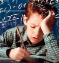 Недостатки домашнего обучения